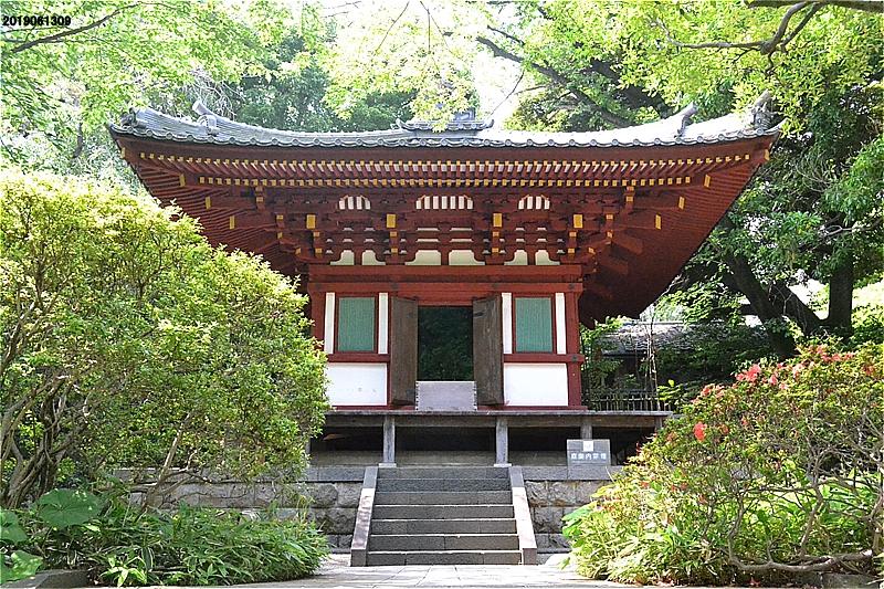 グランドプリンスホテル高輪 日本庭園