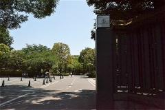 八芳園西門