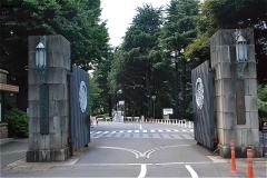 東京大学医科学研究所附属病院 入口