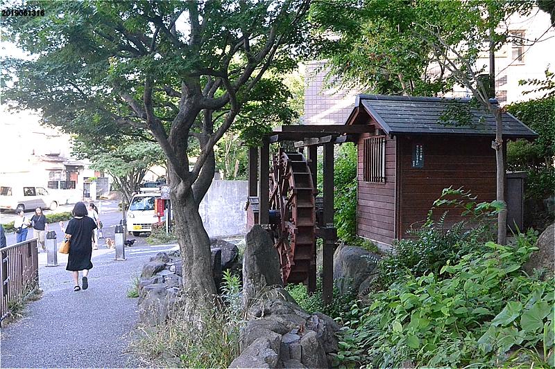 林試の森公園 水車門