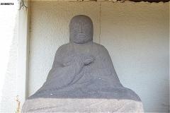 石仏(3)