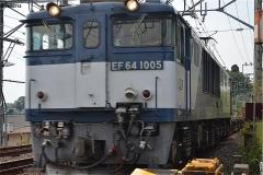 068-s-JR-humikiriDSC_0823