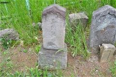 石碑群(馬頭観音)