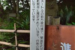 弘法寺古墳