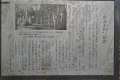 「夜泣き石」伝説