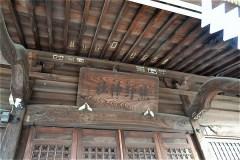 101-熊野神社