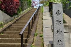 115-香取神社から下りる階段