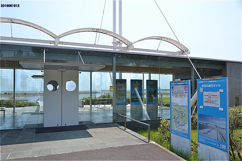 東京水辺ライン発着事務所