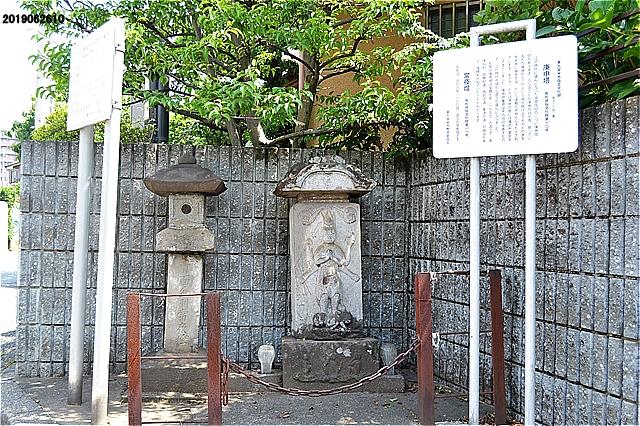 庚申塔・常夜燈(東久留米市指定文化財)