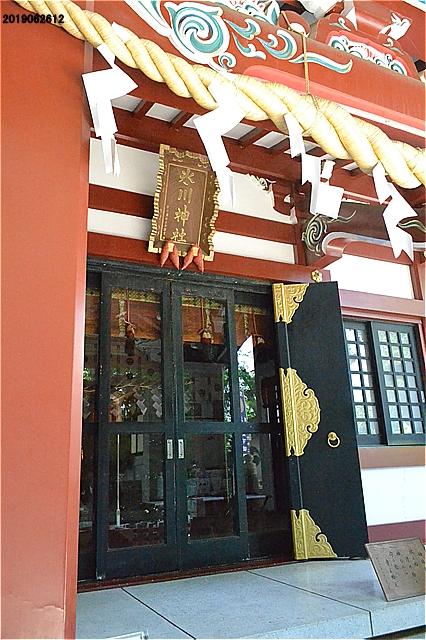 南沢氷川神社