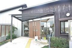武蔵野の森公園サービスセンター