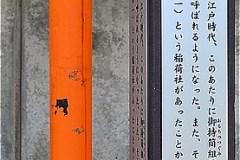 511-鉄砲坂標識