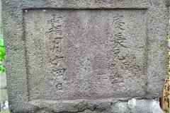 511-西念寺