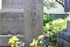 黄檗宗 海福寺
