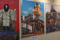 けやき館:山車のポスター