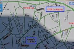 このあたりに多い地名:「富士山」