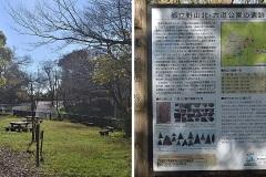 「遺跡広場」
