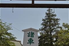 宗吾霊堂入口
