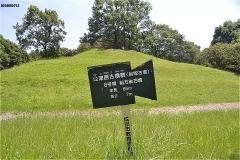 赤坂公園の船塚古墳(公津原8号墳)