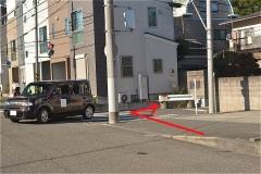 津久井道(町田街道)横断