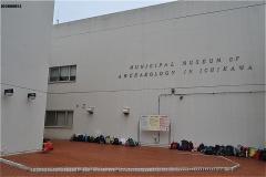 考古博物館
