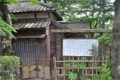 紫烟草舎(北原白秋が住んだ小岩の家を移築)