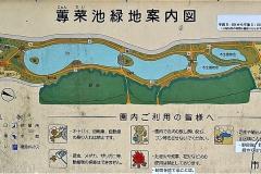 じゅんさい池緑地案内図