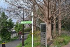 084-空堀川
