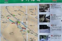 101-市川緑道の説明