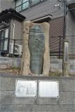 101-八雲神社脇の元応の板碑