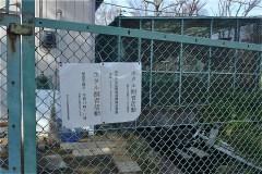 101-新田川緑道のホタル