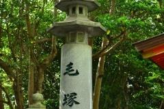 115-王子神社「毛塚」