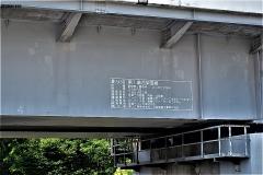 臨海橋 (湾岸道路横断橋):JR京葉線をくぐる
