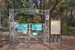 野川公園:自然観察園入口