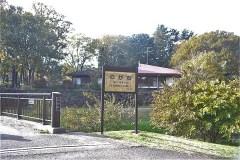 野川公園:自然観察園センター