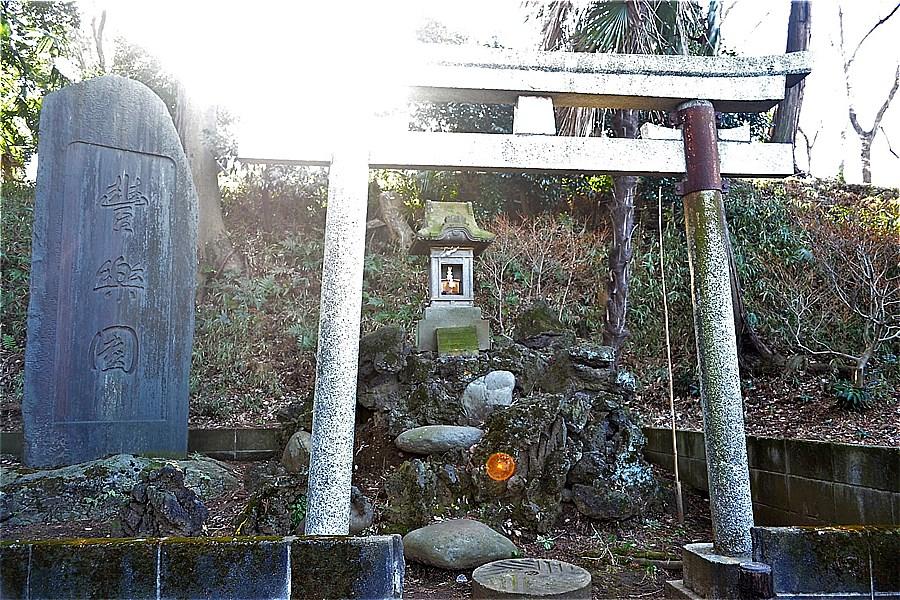 507-稲荷山憩いの森:豊楽園神社