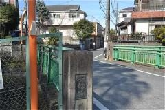 507-不動橋