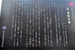 511-宗福寺 (戒行寺坂)
