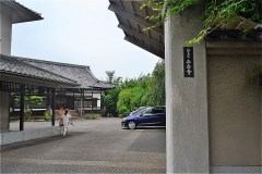 511-西念寺へ